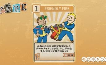 Fallout 76:Friendly Fire(Charisma)