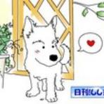 【VAMOS!! 横浜FC】しし丸HP