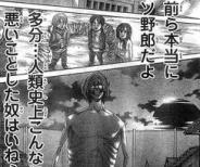 【進撃の巨人】 43話のエレンのキレ方がかっこええ!!