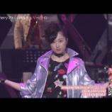 『「AYAKA-NATION 2017 in 両国国技館 LIVE Blu-ray&DVD」Trailer』の画像