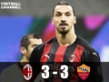 【サッカー】セリエA第5節 イブラが2ゴールも…ミラン、ローマに三度追いつかれ3-3ドローで連勝ストップ  3試合6得点
