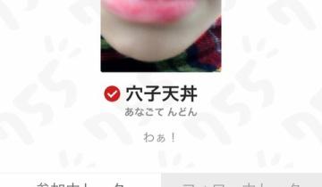 【乃木坂46】755に颯爽と現れた唇怪物「穴子天丼」がポンコツ過ぎる