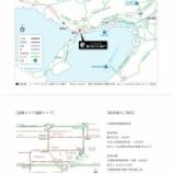 『スタート&ゴール地点/シーサイドホテル舞子ビラ神戸 アクセス』の画像
