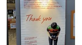 【画像】秋葉原のマック閉店→2軒隣のバーガーキングが縦読みで「私たちの勝チ」と勝利宣言wwwww