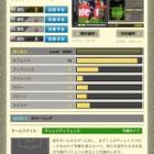 『徒然WCCF日記〜15-16 黒 チアゴシウバ 使用感〜』の画像