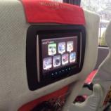 『WILLERの高速バスに乗ってみた』の画像