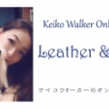 Keiko Walker Online Salon OPEN!!!