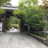 『京都へひとり旅にいってきました♪珍道中一日目』の画像