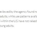 『【速報】FDAがIQOS3の米国内での販売を承認!』の画像
