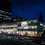 『新宿南口の新名所。 新宿バスター!』の画像