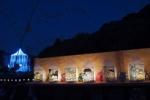 天の川が幻想的に!『天の川七夕まつり』っていう交野市最大の夏のライトアップイベントがある!~7/25(土)@私市周辺~