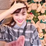 『[イコラブ] 先週(12/24-12/30)の音嶋莉沙 インスタまとめ【=LOVE(イコールラブ)】』の画像