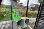 どなたか河内磐船駅前の電話ボックスに夏みかん忘れてますよ!〜電話中に忘れたのかそれはそれは立派なミカンがそこに・・・〜