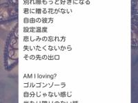 堀未央奈が好きな乃木坂46の曲一覧wwwwwww