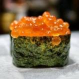 『【北海道ひとり旅】札幌・小樽の旅『新千歳空港 函太郎』締めの食事に最高なネタのお寿司』の画像