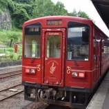 『くま川鉄道に乗ってきました。』の画像