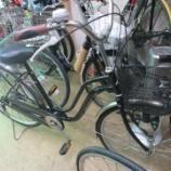 『中古自転車のご注文について』の画像