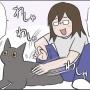 撫でさせてくれなかった猫を撫でられるようになった
