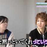 『尼神インターさん、欅坂46土生瑞穂に対してのコメントで「ちょっと黙っといてくれ」笑【欅って、書けない?】』の画像