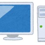 【OS】Windows 7の機能追加・改良は終了…今後はセキュリティのみの対応へ