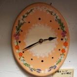 『お花の時計など』の画像