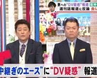 """【朗報】守屋さん、阪神の""""中継ぎエース""""だった"""