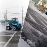 『デジール&ワイズドギー駐車場大ピンチ~今年もスーパーカーやって来てくれましたぁぁー!』の画像