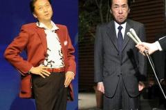 鳩ポッポと菅首相の会談終了 「会話にならなかったので決裂した」