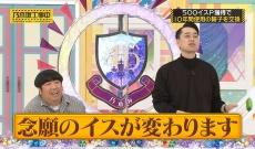 【乃木坂46】乃木中で、まさかのお別れ・・・