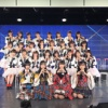 【NGT48】「AKB48グループ出張会議!」で際どいお話・・・