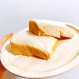 『[ノイミー] 落合希来里「指原さんから差し入れで頂いた、高級生食パン…! 興奮のあまりすぐに楽屋で パンの呼吸を…」』の画像