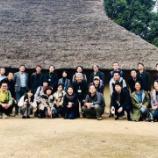 『【募集】神戸農村スタートアッププログラム2020』の画像