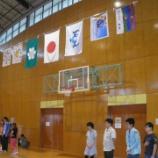 『【福岡】楽しかったキャンプ!』の画像