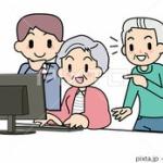 スマホ普及でPC使えない IT会社の新入社員がパソコン使えないってどうよ?