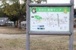 元カメラマンが天野川緑地をカメラさんぽ!忘れものを撮ったら切なくなった