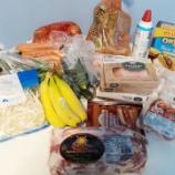 『一月の食料購入品(1/15~1/21)』の画像