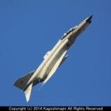 『航空自衛隊 F-4EJ 60周年記念塗装 '14岐阜基地航空祭』の画像