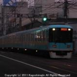 『京阪電気鉄道 800系』の画像