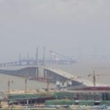『香港・マカオ・広東省珠海市の三地を繋ぐ「港珠澳大橋」、まもなく開通に』の画像