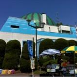 『戸田市こどもの国でこどもの国まつりが始まりました!』の画像