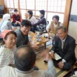 『新村コミニュティカフェ「ぷくぷく」に行ってきました!』の画像