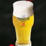 『「プロント」でパイントサイズの「ザ・プレミアム・モルツ」販売開始しています』の画像