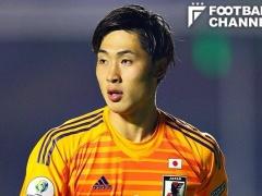 「目標は川島永嗣さんです!」by 日本代表GK大迫敬介 (19歳)
