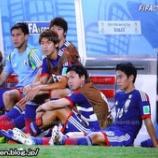 『サッカーW杯「日本vsコロンビア」内容は良かったように見えました』の画像
