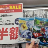 『GEOのゲームセールがお得過ぎる!店舗も通販も』の画像