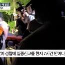 (速報)朴元淳ソウル市長、死亡した状態で発見…自殺と推定=韓国の反応