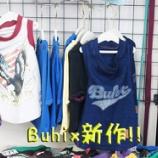 『フレブル犬服Buhix(ブヒックス)の新作入荷情報!』の画像