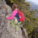 『【乃木坂46】20thシングル『ヒット祈願』で登る山が過酷すぎる件wwwwww』の画像
