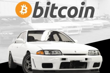 海外の有名日本車店が仮想通貨の支払い受付を開始!!海外でも吹き荒れるビットコインへの議論