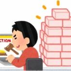 【マジ!?】おもちゃ業界人「会社の商品を隠れてネット販売してクビになった人は実在するが、中国相手に◯◯してクビの人の方が圧倒的に多い」